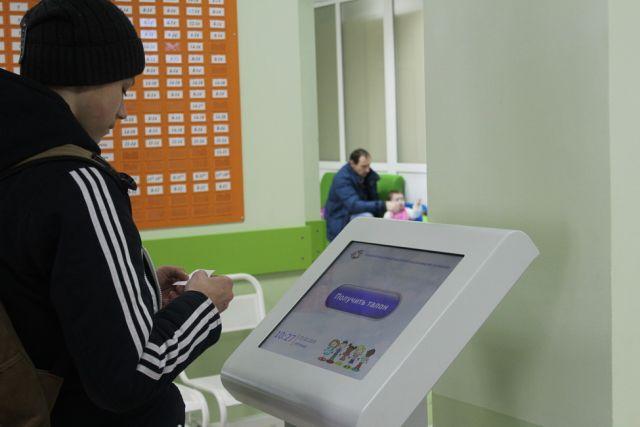 В Калининградской поликлинике можно получить талон «просто спросить»