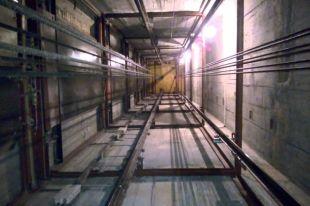 В Киеве оборвался лифт: внутри находились две женщины