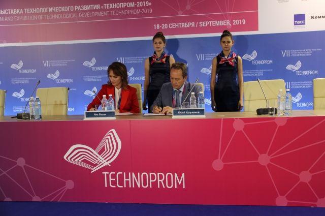 Международный форум технологического развития «Технопром» работает в Новосибирске с 2013 года, в этот раз он проходит с 18 по 20 сентября под лозунгом «Наука новой эры: технологии трансформации».