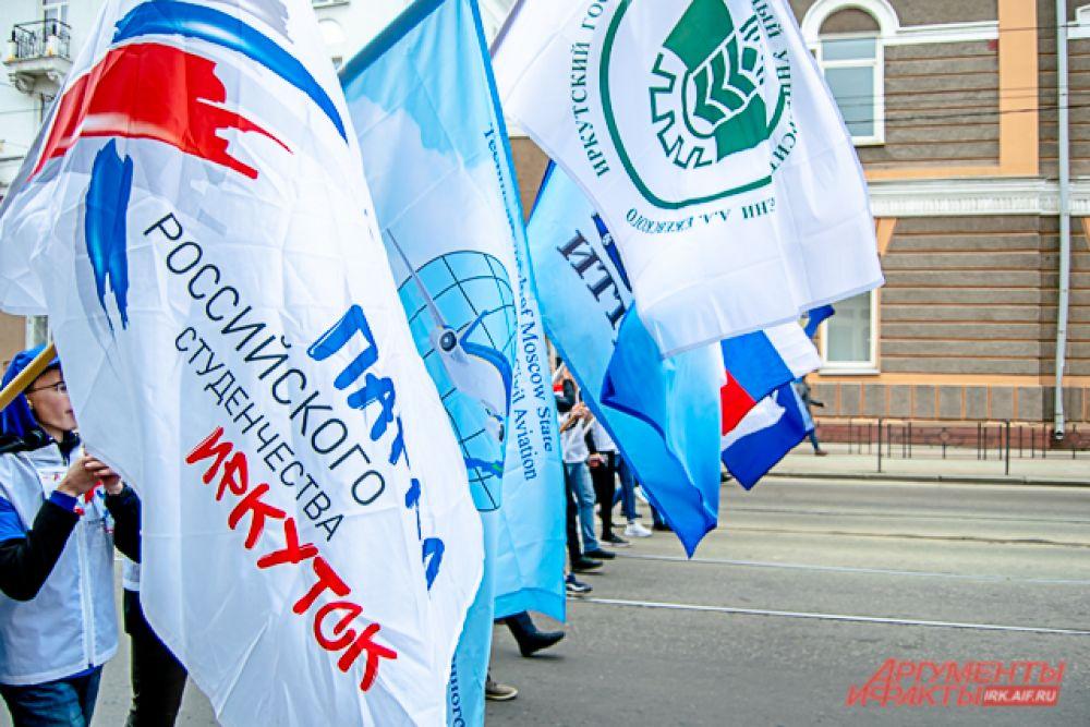 В субботу, 14 сентября, в Иркутске прошёл Парад российского студенчества