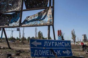 В Луганске подорвали мост: детали