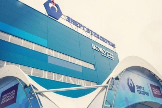 В Тюменской области запустили первую очередь завода «ЭнергоТехСервис» Компа