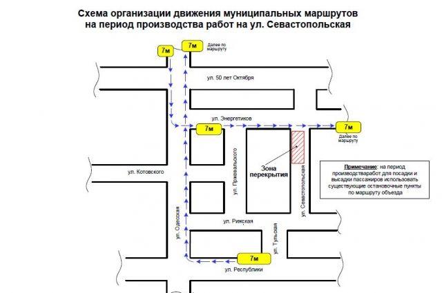Жителей Тюмени информируют о временном изменении движения маршрута №7М