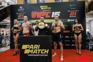 В Киеве состоялась церемония взвешивания участников турнира WWFC 15