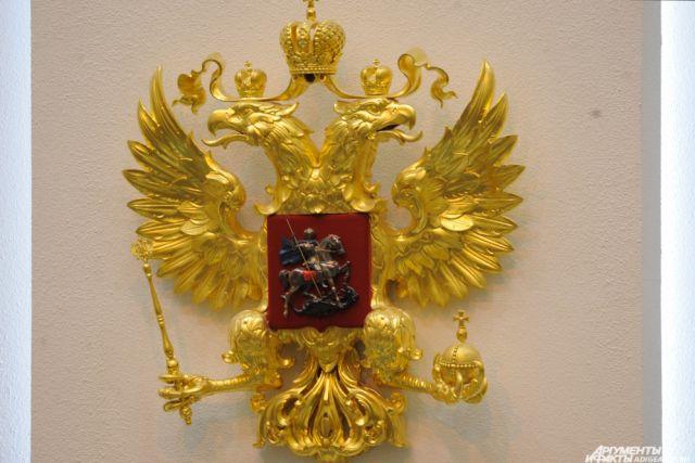 Председателя Совета Федерации выберут 25 сентября photo