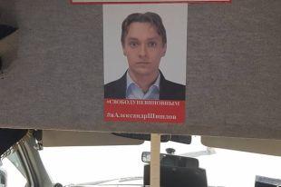 Плакаты в поддержку Шишлова появились в астраханских маршрутках.