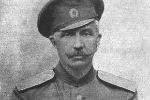 Пётр Краснов.