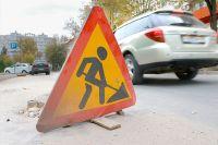 Кроме того, на отрезке, где идут ремонтные работы, не установлены защитные блоки.