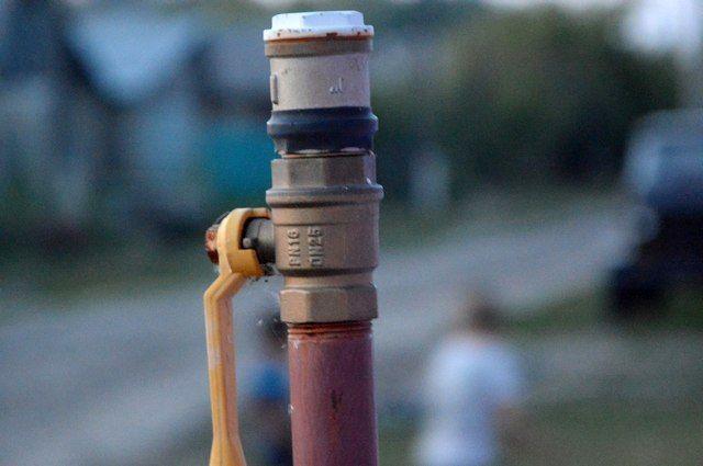В Киеве рассчитали стоимость транзита российского газа на пять лет вперед