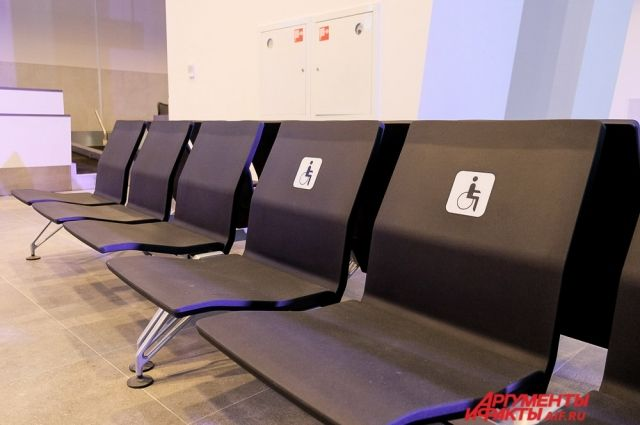Рейсы, которые не входят в данные временные промежутки будут выполняться по расписанию.
