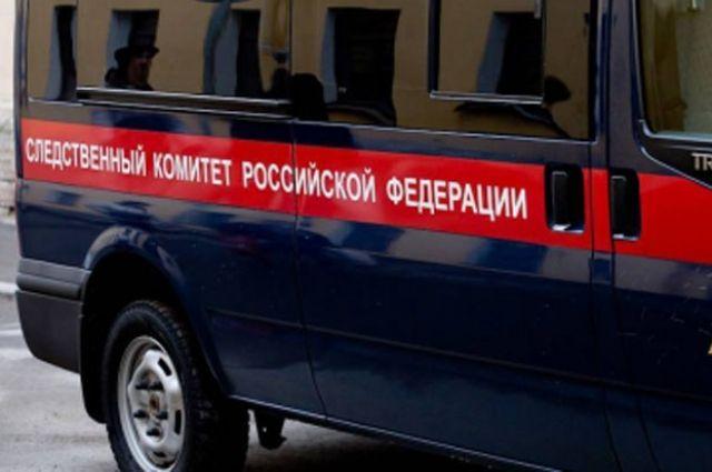 Следственный комитет Самарской области