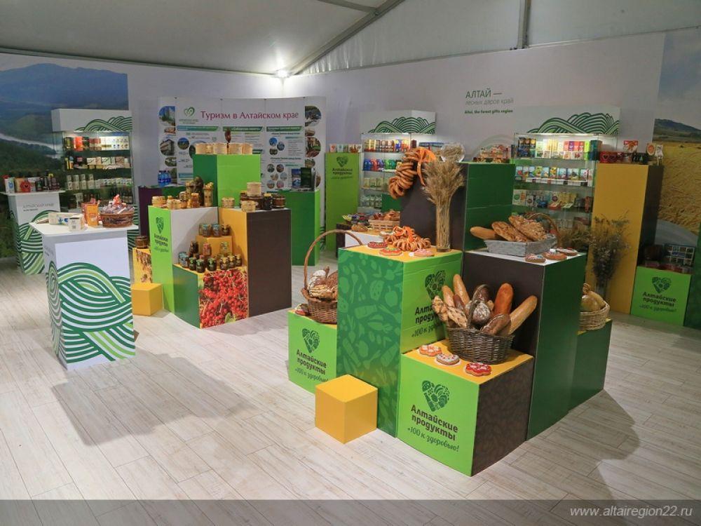 Сорок девять предприятий Алтайского края представили свою продукцию на форуме