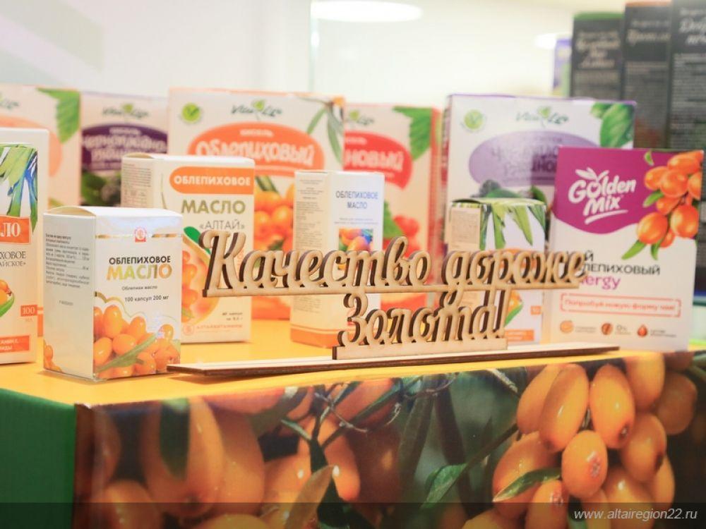 Уникальная оздоровительная продукция региона была представлена в экспозиции «Алтай – здравница России» наряду с «визитными карточками» ведущих санаториев Белокурихи