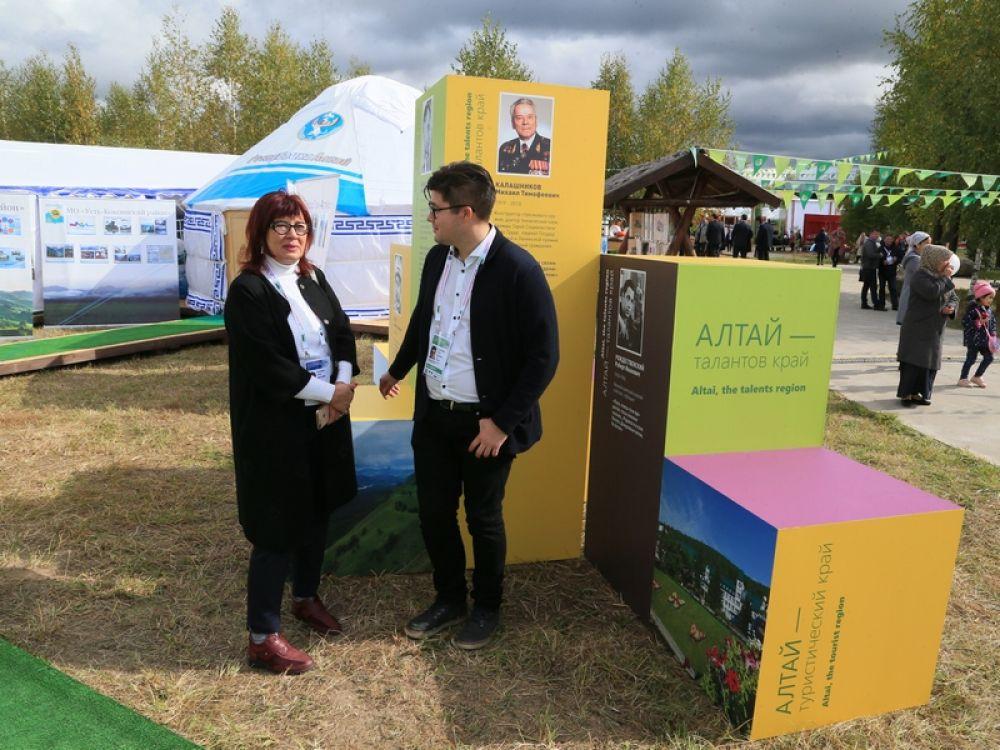 Организаторы алтайской площадки постарались показать бренды региона во всём многообразиии
