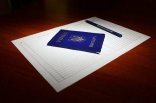В Украине проведут пробную перепись населения: подробности