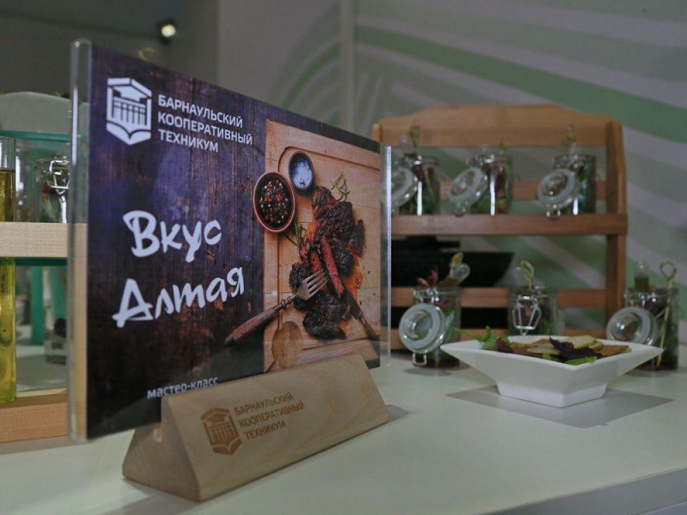 «Авторские» блюда от студентов Барнаульского кооперативного техникума ценят даже гурманы