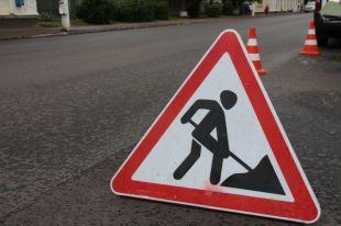 Ремонт: в Киеве закрыли пешеходный мост