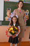 """""""Учительница первая моя"""" Соловьёва Светлана, 7 лет."""