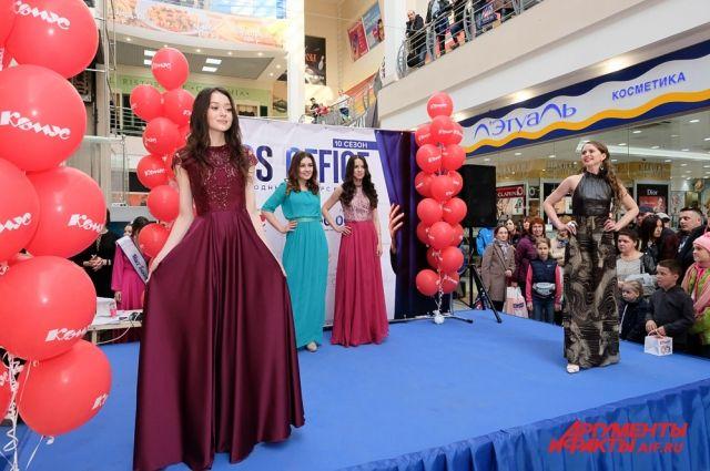 Международный конкурс красоты «Мисс Офис» - это ежегодный конкурс красоты среди офисных сотрудниц России и зарубежья.