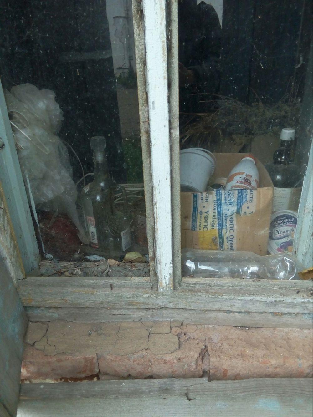 Окно и помещение дома, который охраняется законом.