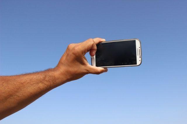 Жители Ялуторовска смогут выиграть iPhone на Дне туризма