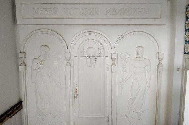 В здании легочного отделения находится музей истории медицины.