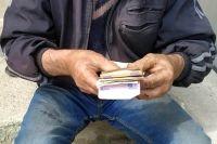 Пенсии в Украине: ПФУ рассказал о сроке назначения выплат