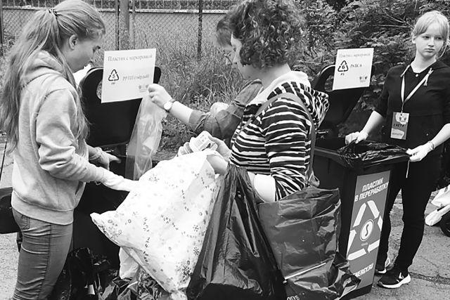 В крае растут ряды добровольцев, раздельно собирающих отходы.