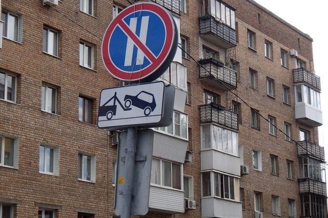 Оренбургская ГИБДД выявила места концентрации ДТП.