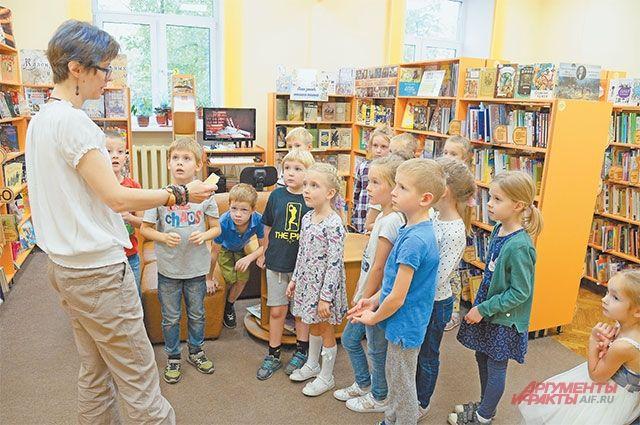 экономические игра в библиотеке для детей