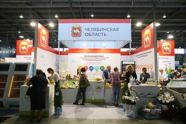 Южноуральские аграрии получили больше наград, чем в прошлом году.