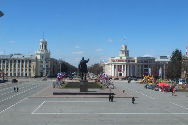 Ранее администрацию области переименовали в правительство.