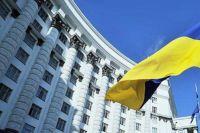 Кабмин объявит конкурс на место нового главы Укравтодора