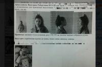 В Тюменской области разыскивают девушку с чужим ребенком