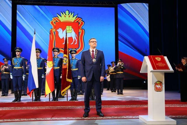 Торжественная церемония прошла в Челябинском театре драмы.