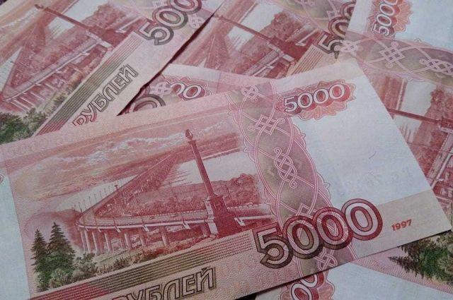 Мошенники похитили у тоболяка около полумиллиона рублей
