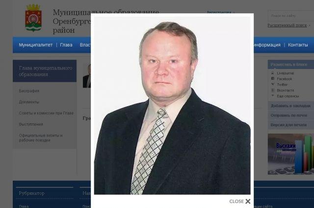 Прокуратура Оренбургской области: Арбитражный суд признал незаконным предоставление главой района своему родственнику земельных участков в безвозмездное пользование.