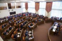Законопроект рассмотрят на сессии 3 октября