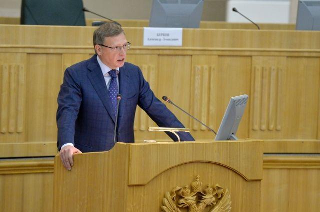 Губернатор выступил с бюджетным посланием парламенту.