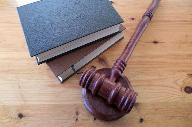 В Красноярске суд признал незаконным приобретение здания Пенсионным фондом