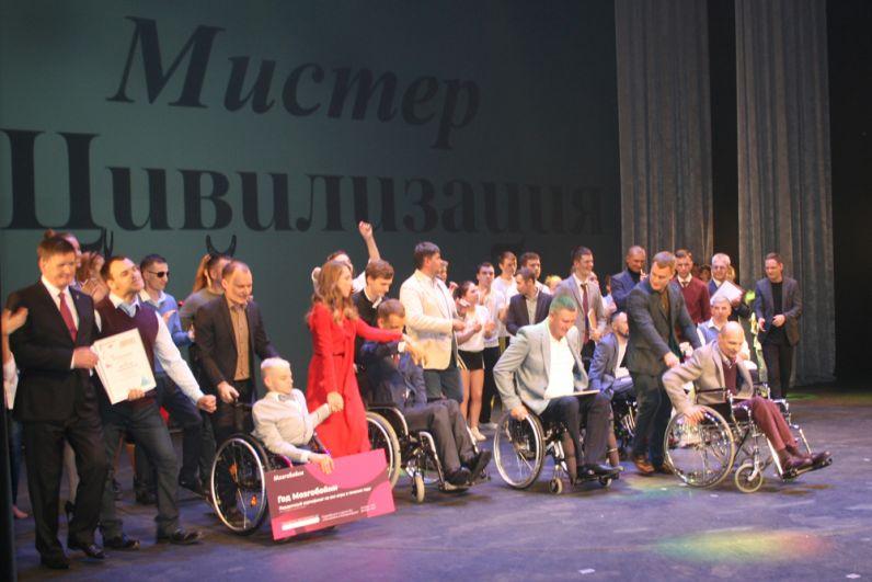 Призы в различных номинациях были вручены всем участникам конкурса.