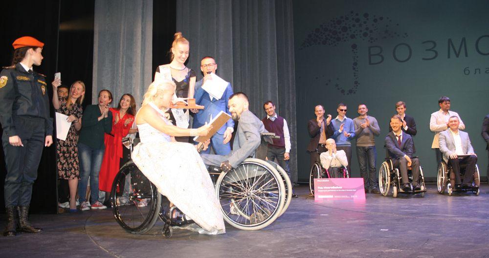 Золотые значки призерам конкурса вручала основатель фонда «Возможно все» Ксения Безуглова.