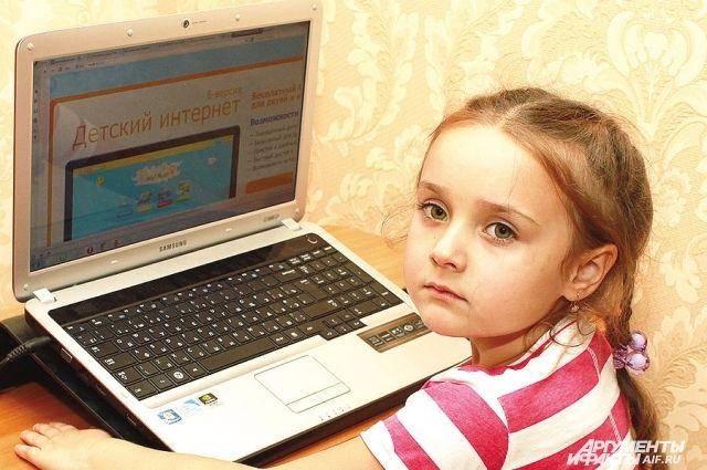 Информация в «виртуале» не должна наносить вред психике ребёнка.
