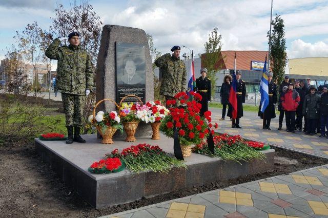 В Тюмени открыли памятник Борису Щербине