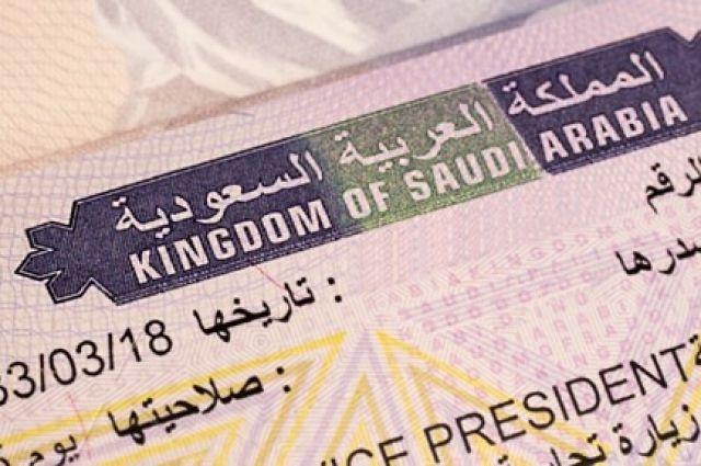 Украинцы смогут получать туристическую визу в Саудовскую Аравию