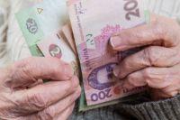 В Минсоцполитики прокомментировали вероятные изменения в пенсионной системе