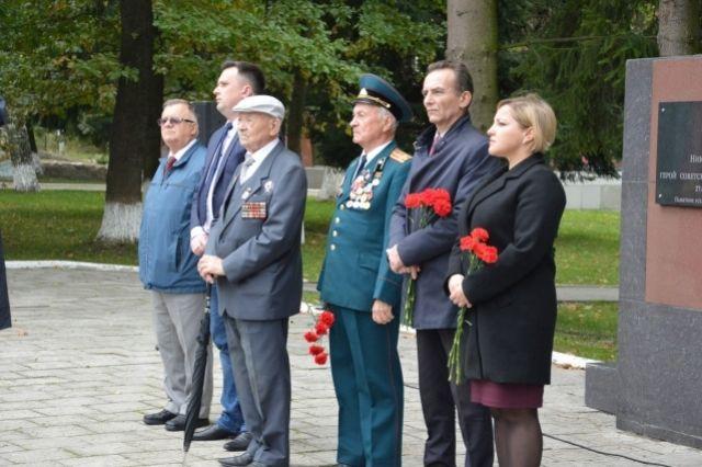 100-летие Николая Мамонова отметили в городе, названном в его честь