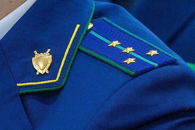 Прокуратура обратилась в суд на администрацию Лесосибирска