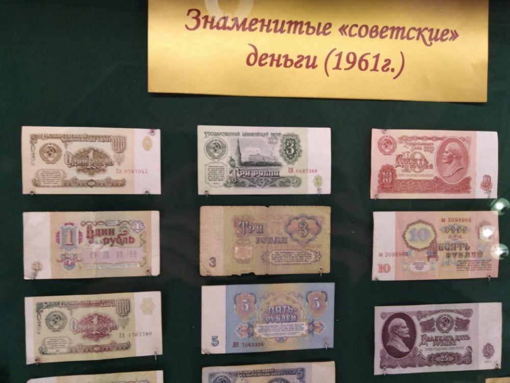 Деньги, выпущенные в 1961 году, знамениты тем, что  находились в обращении по 1991 год.  Это самое стабильное время для денежного обращения за все существование СССР.