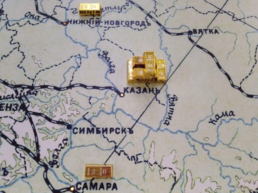 В Казани хранился золотой запас России.